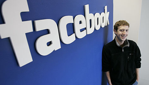 wwwfacebookcom www.Facebook.com La red social del momento!