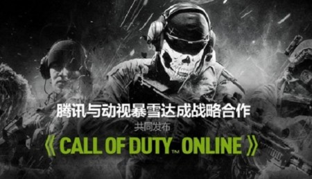 Call of Duty Online 450x259 Call of Duty Online llega a China