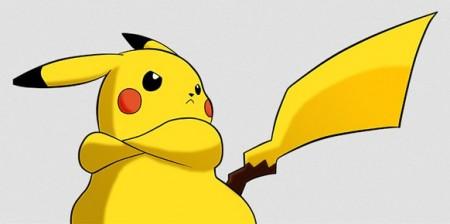 Nintendo registra la marca El Gran Detective